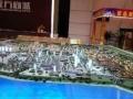 出售邹城34平米商业街卖场1万元