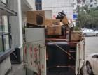 重慶九龍坡二郎搬家公司 中梁山附近搬家公司