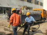 城阳工业污水处理