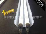 双管带罩led支架灯 双支led 一体化led双管日光灯