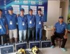 惠州市油烟机清洗取代装修行业转行空调清洗网点