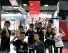 淄博万海格斗俱乐部拳击自由搏击综合格斗散打孩子成人课程