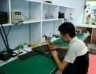 武汉汉阳动物园附近电脑维修东方华尔兹上门修电脑