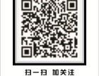 河南电视台 打工直通车 ,求职不收费,就业有补贴!