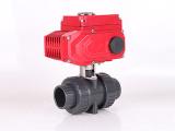 高性价电动PVC球阀供销U-PVC电动球阀