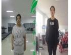 哈尔滨易健减肥训练营全年开营招生