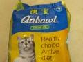 全新猫粮价格面议