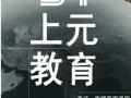 台州淘宝seo暑假速成培训班 网店推广策略培训