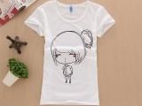 5.3元夏装新款靓版女装显瘦白色短袖T恤女圆领百搭时尚打底衫