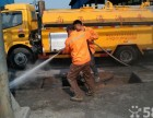 武汉黄皮盘龙城地下室隔油池、污水池清理、泥浆处理