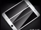 苹果专用钢化膜全屏全覆盖防窥玻璃屏