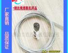 钢丝绳熔断机生产商,江苏伺服打圈机,河北打扣机