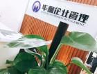 北京海淀注册公司多少钱