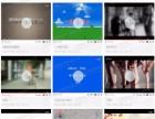 枣庄企业宣传片、微电影、二维动画、3D动画拍摄制作