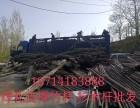 秦皇岛建筑木方,木模板,建筑竹跳板,竹架板批发联系电话