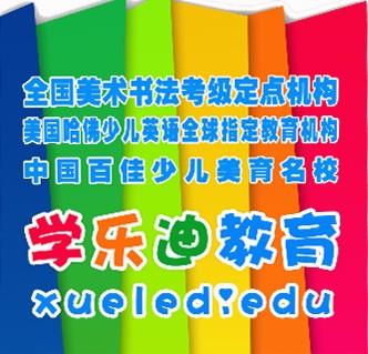 孩子学创意美术学专业美术-大兴高米店/绿地学乐迪