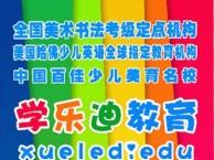 大兴暑假英语班 美语班 绿地英语培训-哈佛少儿英语咨询电话