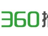 长春360 长春360搜索 长春360搜索推广