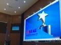 中关村会议场地出租 可举报企业年会 仪式庆典 签约仪式