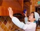 无锡日常清洁服务,无锡大扫除服务,无锡家政