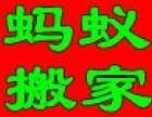 深圳龙岗搬家公司 龙岗搬家龙岗家具拆装 龙岗中心城搬家