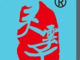 灵云子道家精准周易预测 算命 有效改运 北京