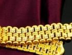 宜昌抵押、寄卖、高价回收黄金。24小时上门免费回收