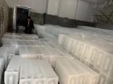 成都降溫冰塊-工業冰塊,工業干冰,廠家冰塊配送