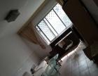 国贸京华城旁 市规划局宿舍 只租半年 楼梯房 随时看房位置好