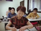 河北燕郊大厂的日语培训 日本语N1考级留学 连锁大品牌