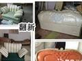 厦门专业旧沙发翻新,沙发定制,餐椅,KTV,卡座