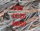 朔州废电缆各种废铜回收废旧金属