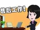 检修/报修石狮好太太燃气灶(点~24小时服务联系电 话多少?