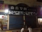 牡丹区吴店镇农商银行南邻两套门市房出租