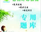 百树环球教育春季名师班火热报名中
