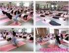 北京葆姿瑜伽培训学校