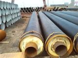 河北鹽山聚氨酯保溫鋼管219大量現貨