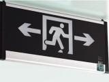 消防应急照明灯具指示牌楼道灯(大)