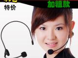 特价批发扩音器耳麦话筒头戴式麦克风老师教学新在线小蜜蜂先科