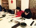 浦东书画培训中心 一心书院