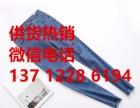 厂家直销韩版高腰小脚裤型牛仔裤批发3到10元