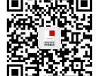 麦穗阳光沙发招商加盟 零成本 零风险