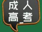云南泛亚专修学院版纳学习中心正式成立