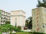 2020年大邑温江自考工程造价专业哪里报名