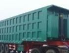 新大威二手货车牵引头