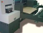 万德多功能数码印刷机一台的价格是多少?
