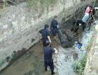 成都市政管道清淤,化糞池清理,污水池涵洞溝渠清淤