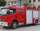 电动消防车厂家 电动消防车价格