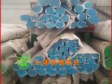 厂家定做铝管 空心管 实心铝棒 各种铝型材定制厂家
