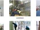 大型工地开荒,石材翻新养护,外墙清洗,就选安徽合润